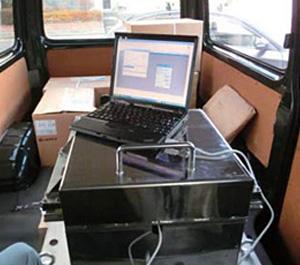 オンサイト検査サービス(放射線濃度測定)